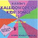 kal-2